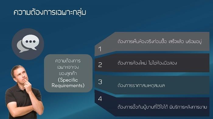 Rise Venture 05