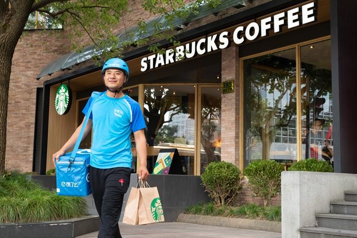 Starbucks and Alibaba Group 7