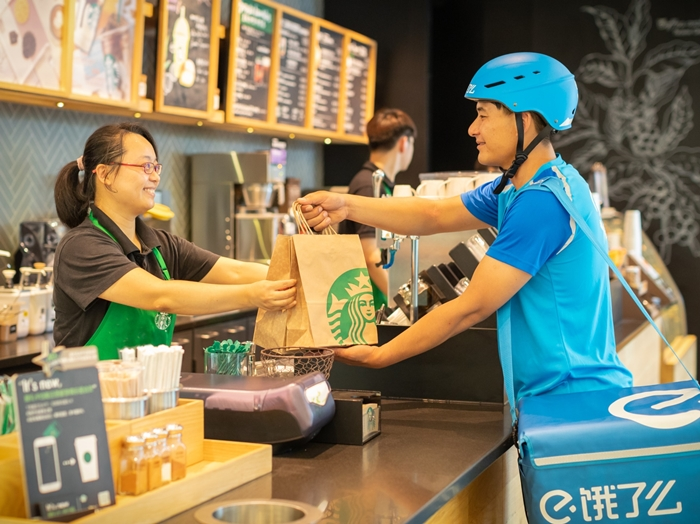 Starbucks and Alibaba Group Form Strategic Partnership