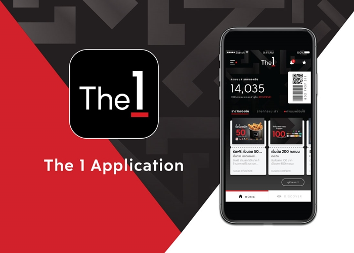 The 1 Application_2