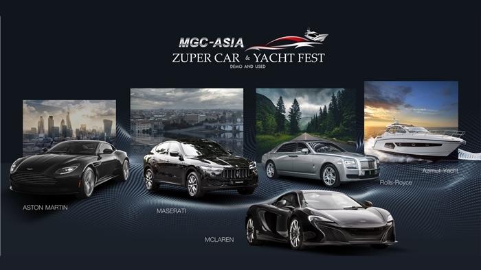ad_ZuperCar&Yacht