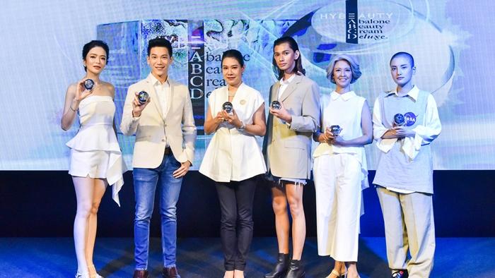 ไฮไลฟ์ เน็ทเวิร์ค ธุรกิจขายตรงสัญชาติไทย ใช้โอกาสสู่ปีที่ 8 เจาะตลาดต่างประเทศ