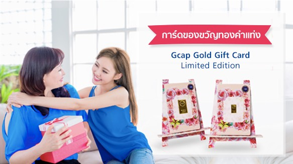 gcap-gold1