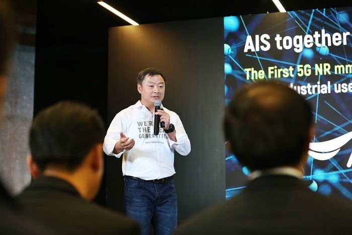 AIS_5G-4