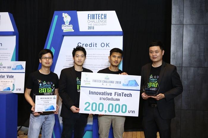 Fintech_6