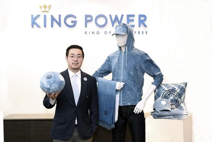 King_Power_3