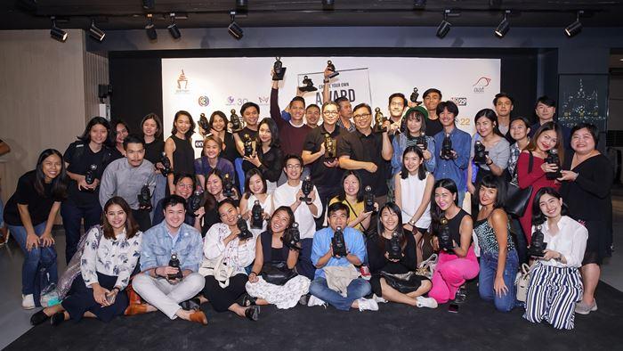 Resize The Leo Burnett Group Thailand (7)