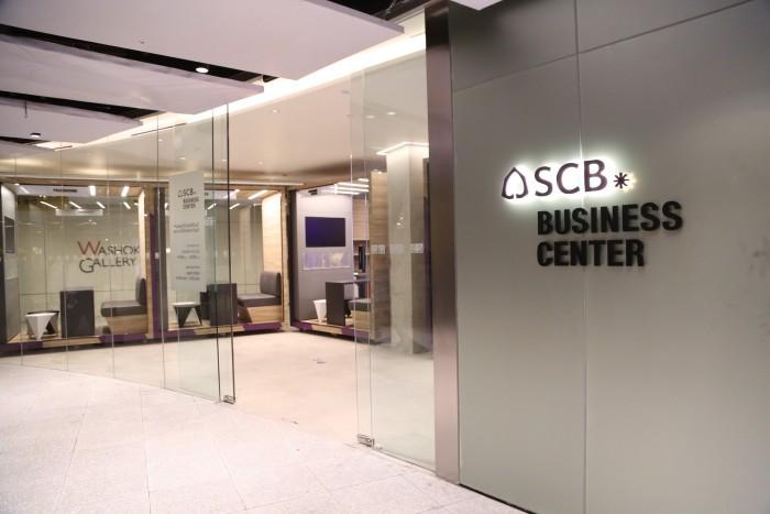 SCB-Business-Center