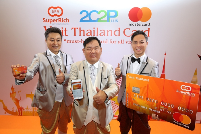 Visit Thailand Card 01