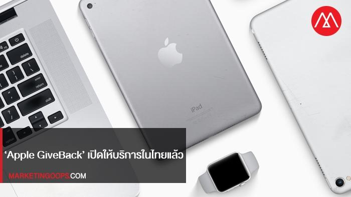 apple9