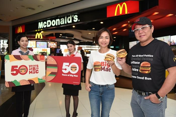 50 Years Big Mac_Group