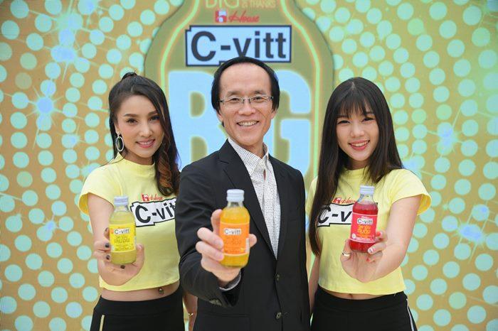 C-vitt