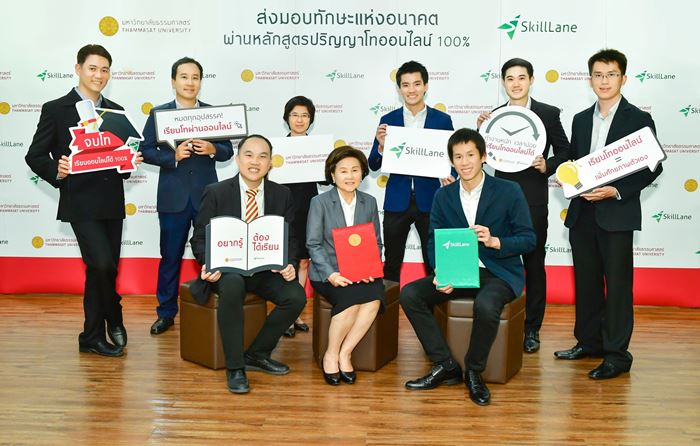 Thammasat - SkillLane