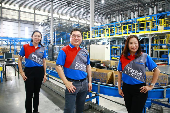 OfficeMate Warehouse