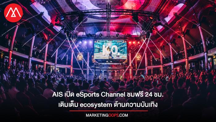 eSports World