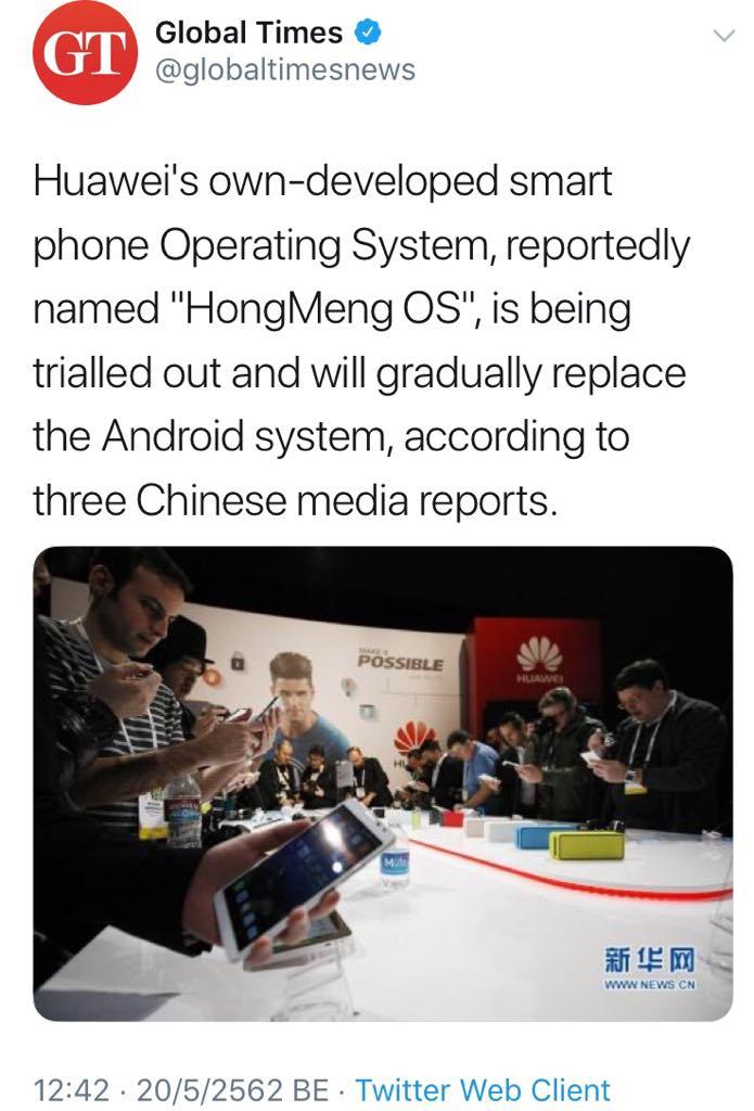 Huawei-Hongmeng OS