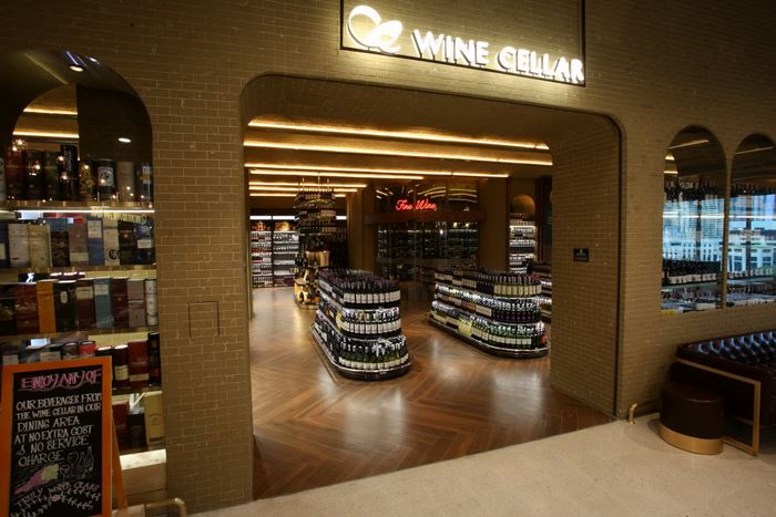 Central Food Hall Wine Cellar Zone