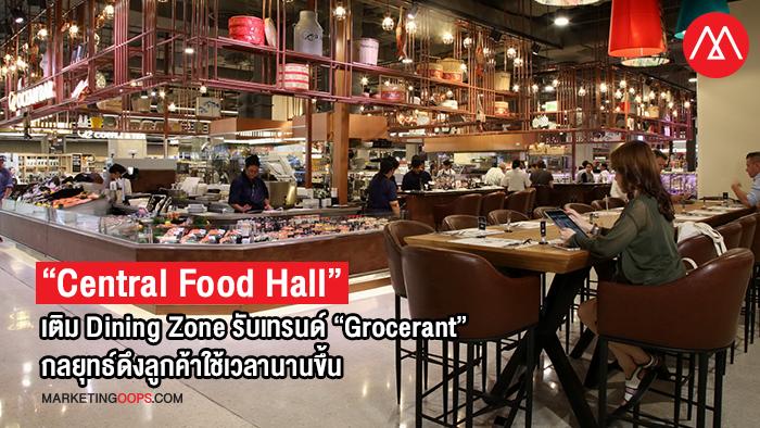 central-food-hall-grocerant