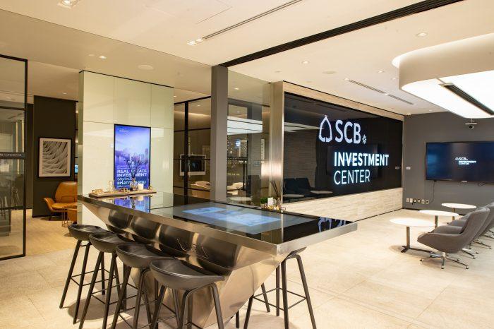 SCB Investment Center