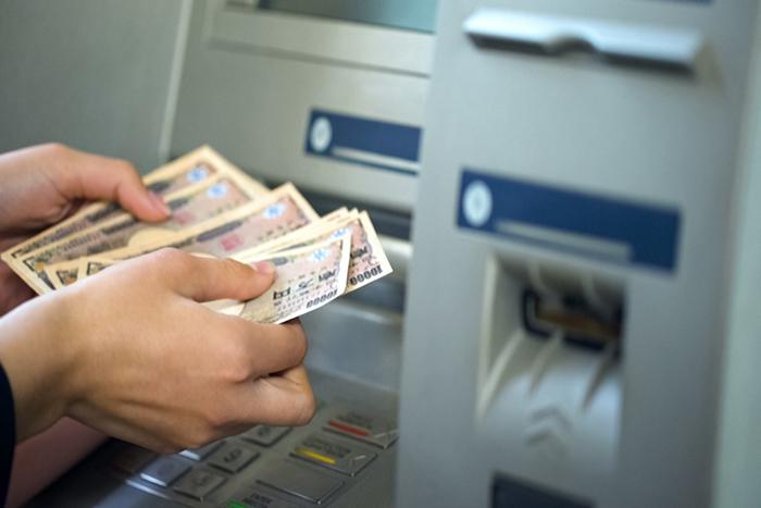 ATM_Japan