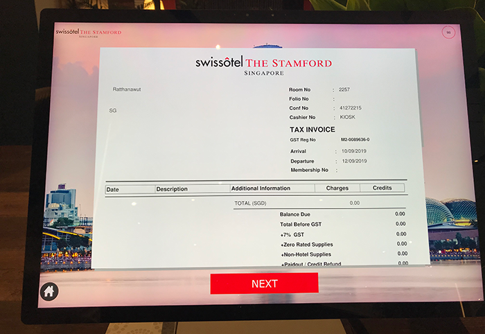 โรงแรมที่สิงคโปร์เริ่มใช้ Automated hotel check in & check out ให้แขกเช็คอินเข้าพักด้วยตัวเอง