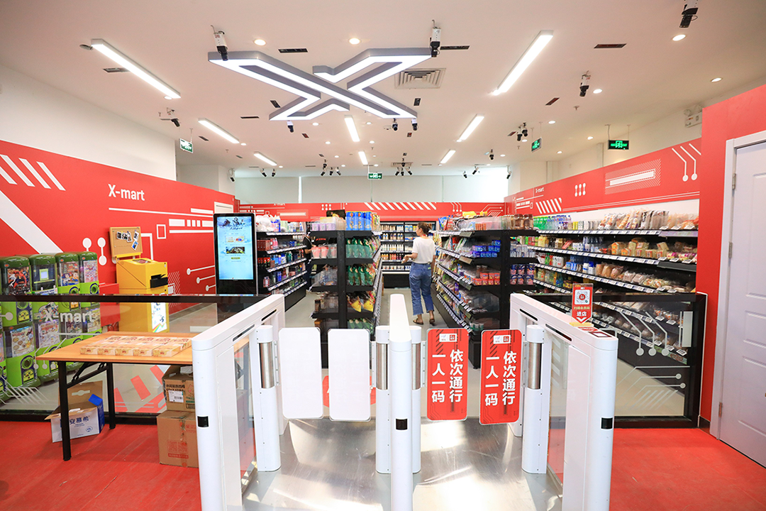 JD X-Mart Unmanned Store