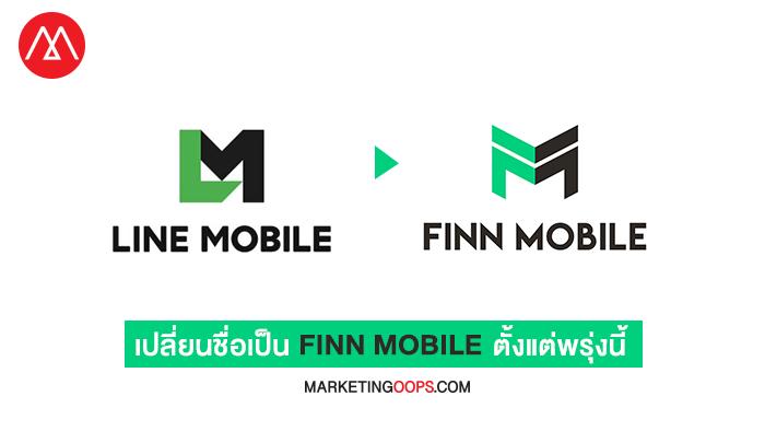 finn-mobile