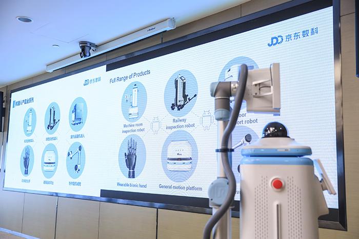 JD Computer Room Inspection Robot หรือ หุ่นยนต์ตรวจสอบห้องคอมพิวเตอร์