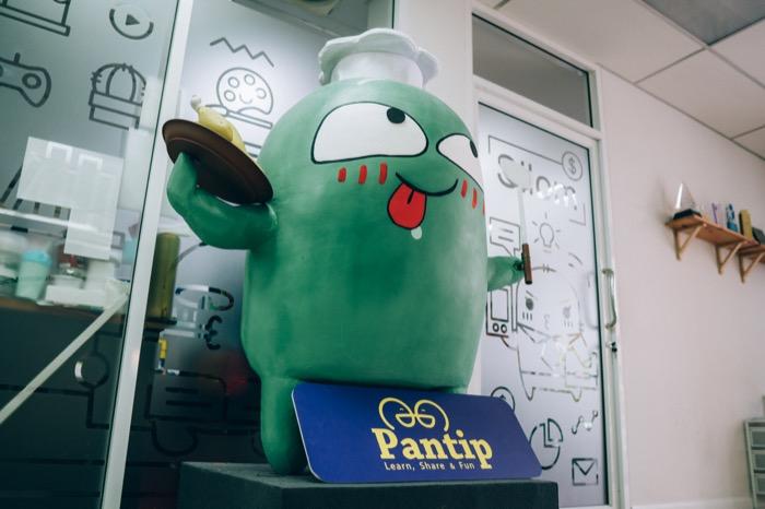 pantip.com