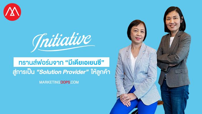 Initiative Agency