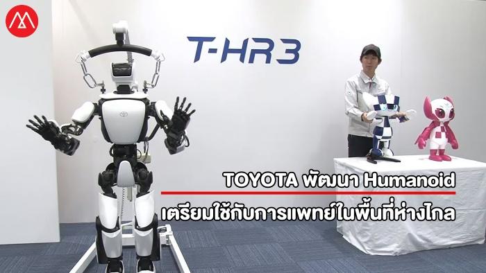 TOYOTA T-HR3