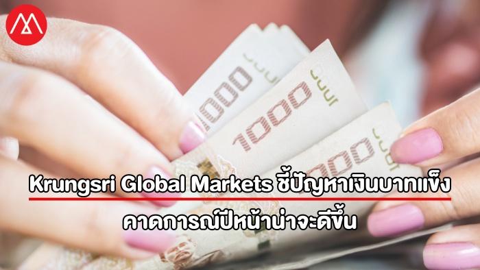 Krungsri Global Markets