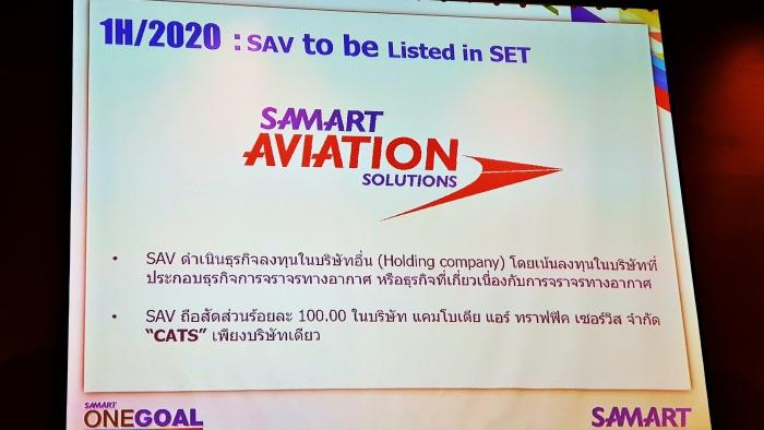 Samart-03