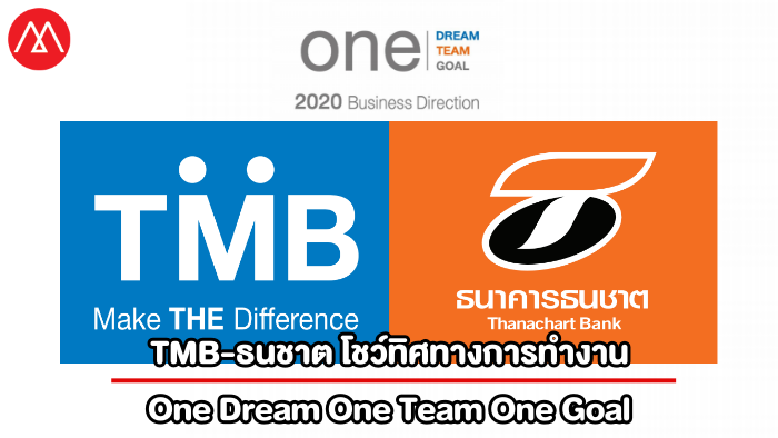 TMB Thanachart