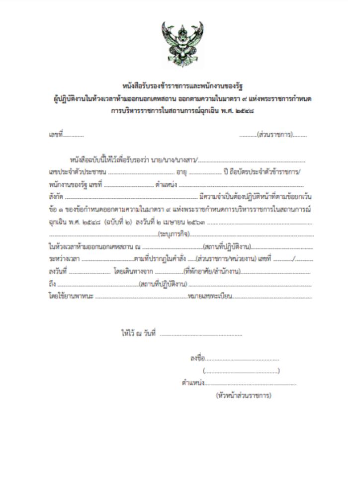 Document-01