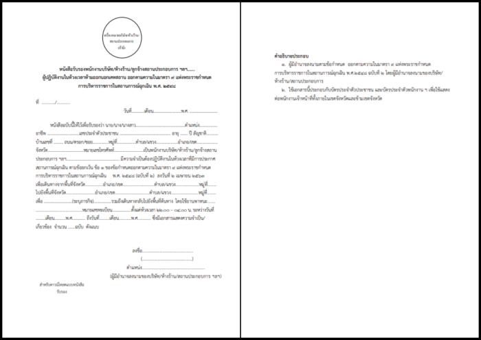 Document-02
