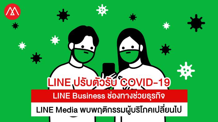 LINE COVID-19