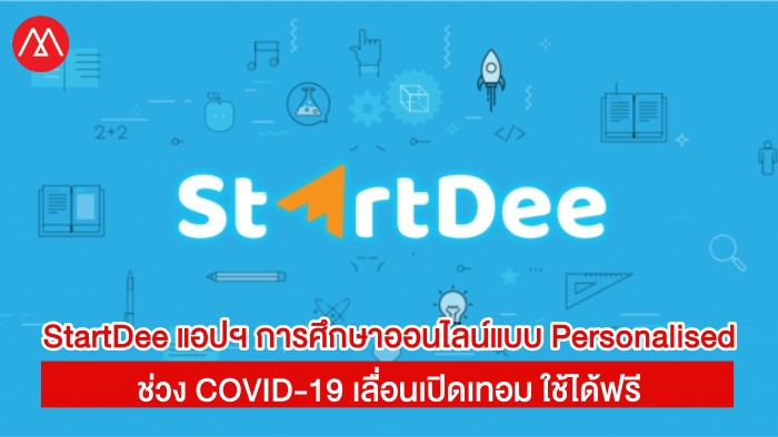 StartDee App