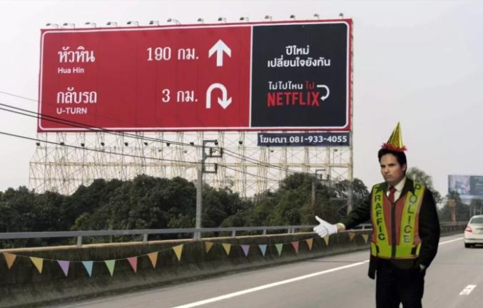 Netflix Billboard Thailand