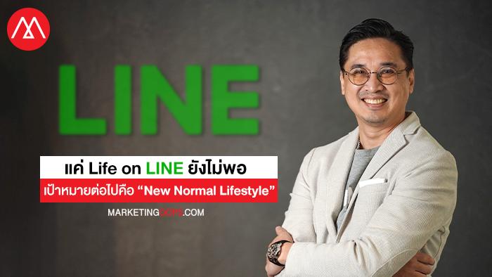 LINE-Life-on-line