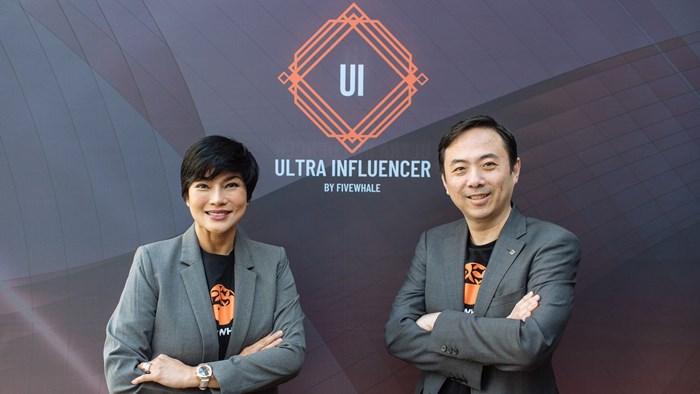 """หลักสูตรแรกในเมืองไทย!! ที่ให้คุณได้ฟอร์มทีมร่วมกับ INFLUENCER ชื่อดัง อีกหนึ่งหมัดเด็ดของ Fivewhale กับหลักสูตร """"ULTRA INFLUENCER"""""""