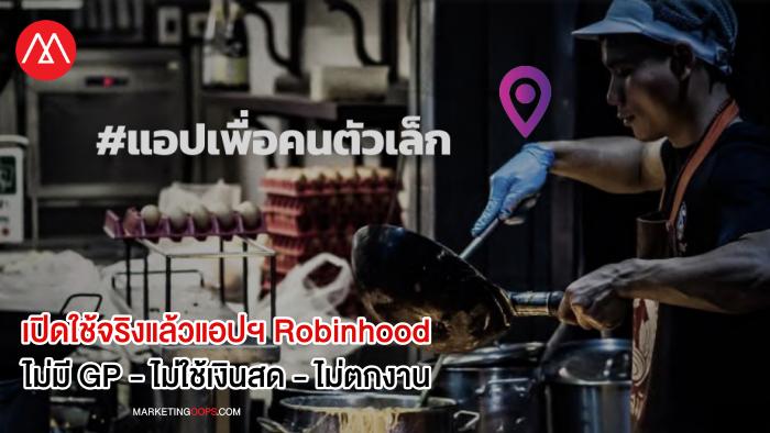 Robinhood-06