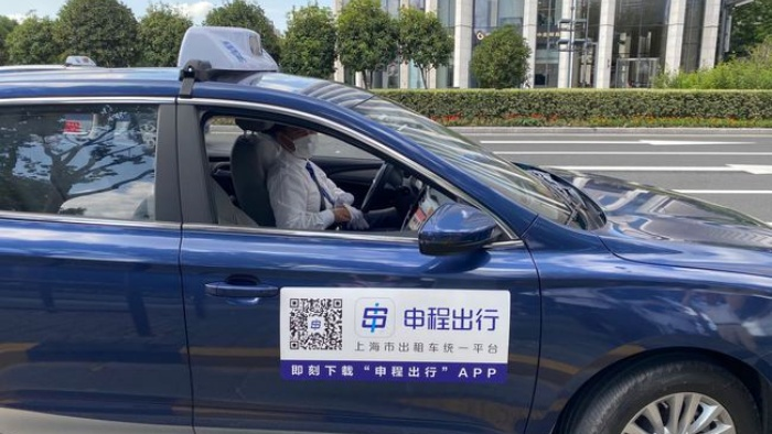 Taxi Hailing 2