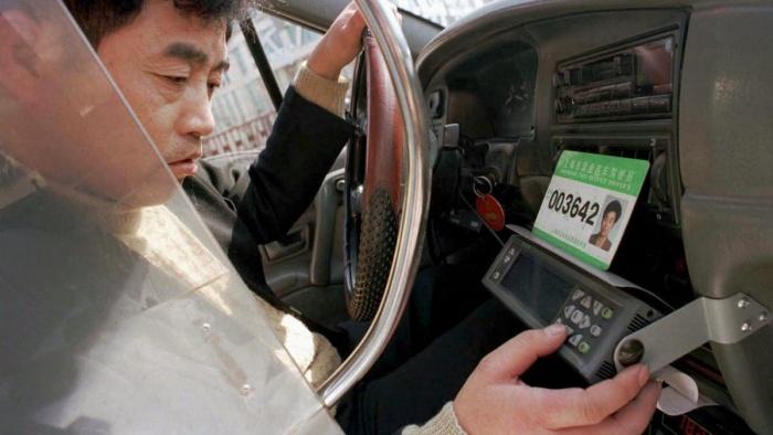 Taxi Hailing 3