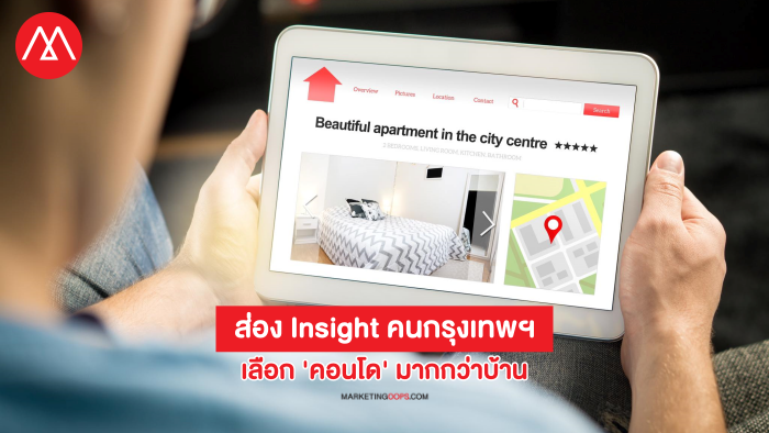 Real Estate trend 2020 in Thailand
