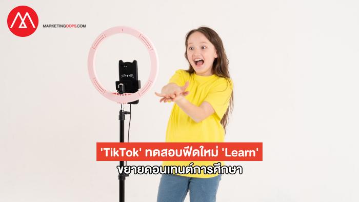 TikTok-01