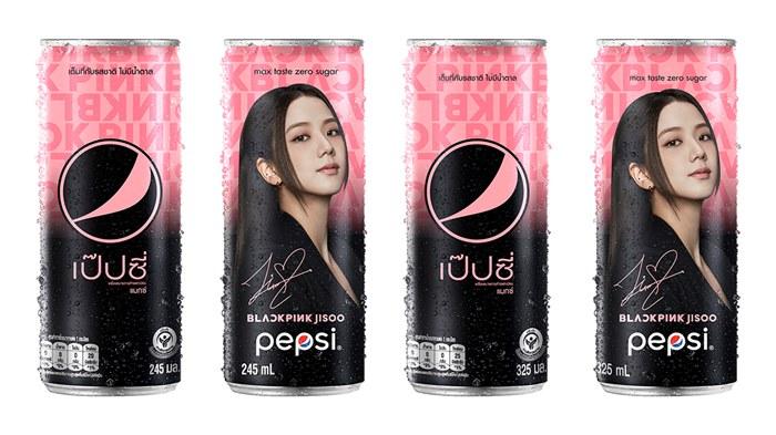 เป๊ปซี่ ประเทศไทย ส่ง Pepsi Max x BlackPink แพ็กเกจ สร้างกระแสแรง! ครองใจแฟนๆ ประเทศแรกในเอเชียแปซิฟิก