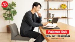 pajama-suit