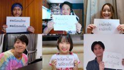 คิง เพาเวอร์ รวมพลังคนไทย จัดทำคลิปวีดีโอสร้างรอยยิ้ม และกำลังใจให้คนไทยก้าวข้ามวิกฤตโควิด-19 อย่างเข้มแข็งไปด้วยกัน
