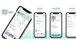 """บำรุงราษฎร์ เปิดตัว """"Bumrungrad Application"""" เข้าถึงข้อมูลสุขภาพและบริการ ได้ง่าย ๆ ทุกที่ทุกเวลา"""